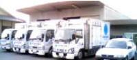 南熊本支店の写真