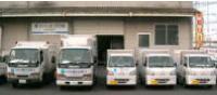 鹿児島営業所の写真